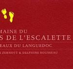 vente de vin en ligne la maison du vin