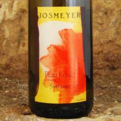 Josmeyer-Sylvaner-Peau-Rouge-etiquette