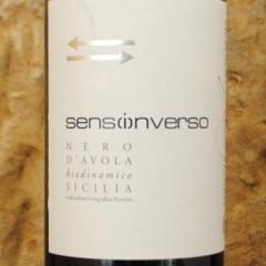 nero d'avola vin sicilien