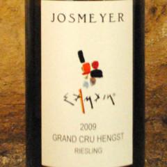 Samain - Alsace Grand Cru Hengst 2009 - Josmeyer étiquette