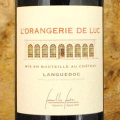 L'Orangerie de Luc 2014 - Famille Fabre étiquette