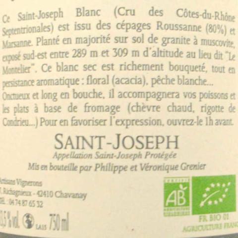 saint-joseph-blanc-altitude-300-domaine-des-amphores