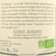 saint-joseph-les-mesanges-domaine-des-amphores