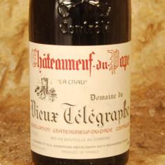 Chateauneuf du pape - Domaine du Vieux Télégraphe - La Crau 2005 étiquette
