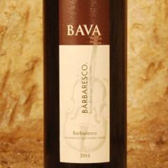 Barbaresco 2015 Domaine Bava étiquette